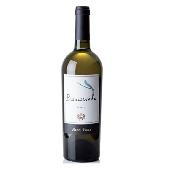 Aldo Viola BiancoViola IGP Terre Siciliane 2017 - N. 12 Bottles
