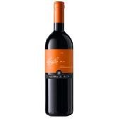 IL GIGLIO SYRAH doc Sicilia - 2014 - N. 12 Bottles