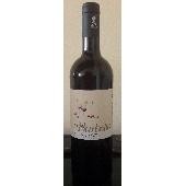 Barbetto Vino Rosso Biologico 213 - Cascina Corte