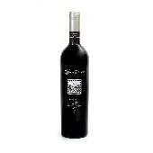 ROSSO FRAPPATO BIO - VIGNA DI PETTINEO - N. 6 Bottles