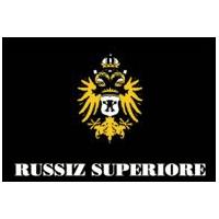 Logo Russiz