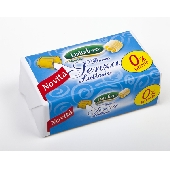 Butter lactose free - 200 gr.