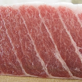 Fresh bluefin tuna ventresca